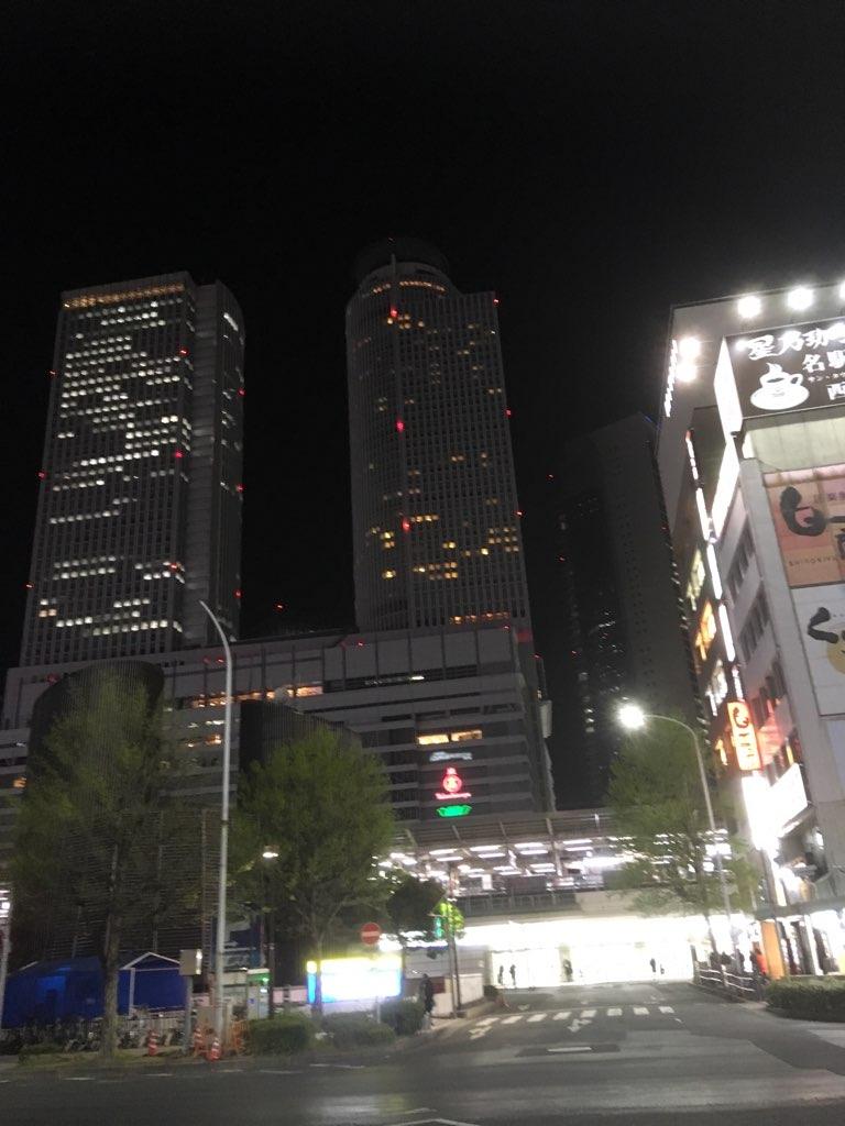 日本の未来は明るい。その明るい未来をみてみたいとは思いませんか?