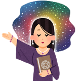 12星座 乙女座編 西洋占星術