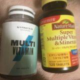 マルチビタミン オフィスでもオススメ 美容健康 効果 メリットデメリット
