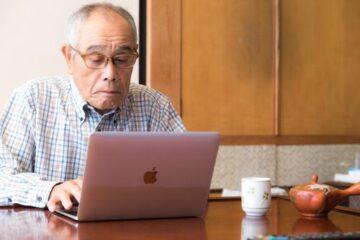 外出自粛や家でも仕事はパソコン使えるようになるチャンス。