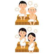 幸せを感じる 反芻 引き寄せの法則